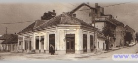 Историјат села Божевац
