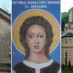 Представљамо: Манастир Нимник