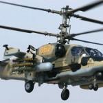 Ка-52 Алигатор -1