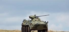 Нови БТР за руску војску